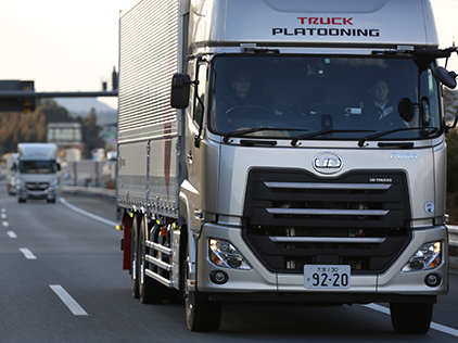 UD Trucks learn more innovation