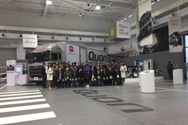 New heavy-duty truck Quon at Ageo Headquarters