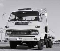 UD Trucks Celebrates 80 th anniversary